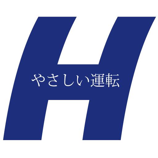 平松運輸・企業ロゴ